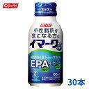 ニッスイ/EPA/DHA/血中中性脂肪/ニッスイイマークs30本定期購入セット/サプリメント/サプリ/トクホ/特保/送料無料/定…