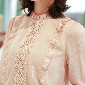 レディース トップス フリル 立ち襟 ハイネック フェミニン ブラウス エレガント レース 大人かわいい きれいめ 通勤 オフィス カジュアル セミフォーマル 上品 ビジネス スーツ インナー お嬢様 韓国 ファッション 20代 30代 40代 50代 S-2XL ピンク ブルー グレー ベージュ