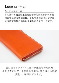 【LF薄型長財布】duendeイタリア産レザーを使用したLF薄型長財布【LF薄型長財布】【レディース】【レユニセックス】【メンズ】【オリジナル】【本革】