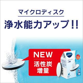 公式浄水器のブリタボトル型浄水器アクティブWWFジャパンコラボボトルカバー付き