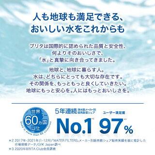\レビュー記入で水切りマットプレゼント/公式浄水器のブリタポット型浄水器アルーナXLマクストラプラスピュアパフォーマンスカートリッジ1個付きろ過水容量1.75L(全容量3.5L)|ブリタカートリッジ浄水ポット浄水器マクストラ日本仕様ポット