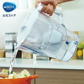 公式 浄水器のブリタ ポット型浄水器 アルーナ XL マクストラプラスカートリッジ1個付き 浄水部容量2.0L (全容量3.5L) | ブリタ カートリッジ 浄水ポット 浄水器 マクストラ 日本仕様 ポット マクストラプラス brita 水道水 maxtra アルーナxl ピッチャー 冷水筒 2リットル