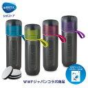 公式 浄水器のブリタ ボトル型浄水器 フィル&ゴー アクティブ マイクロディスク3個付パック WWFジャパン コラボシール…