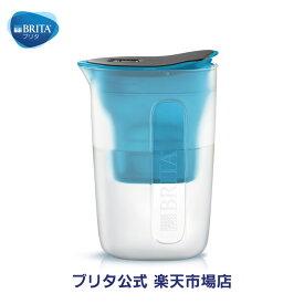 公式 浄水器のブリタ ポット型浄水器 ファン マクストラプラスカートリッジ1個付き 浄水部容量1.0L (全容量1.5L)| ブリタ カートリッジ 浄水ポット 浄水器 マクストラ 日本仕様 ポット マクストラプラス brita 水道水 maxtra プラス ピッチャー ブリタマクストラ 冷水筒