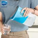 公式 浄水器のブリタ ポット型浄水器 ファン マクストラプラスカートリッジ1個付き 浄水部容量1.0L (全容量1.5L)| ブ…