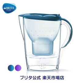 【訳アリ】[数量限定カラー] 公式 浄水器のブリタ ポット型浄水器 マレーラCOOL マクストラプラスカートリッジ1個付き 浄水部容量1.4L (全容量2.4L) | ブリタ 浄水ポット マクストラ 日本仕様 ポット マクストラプラス brita 水道水 maxtra プラス ピッチャー 訳あり 冷水筒
