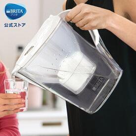 公式 浄水器のブリタ ポット型浄水器 マレーラCool マクストラプラスカートリッジ1個付き 浄水部容量1.4L (全容量2.4L) | ブリタ カートリッジ 浄水ポット 浄水器 マクストラ マレーラ 日本仕様 ポット マクストラプラス brita 水道水 maxtra プラス ピッチャー 冷水筒