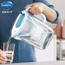 公式 浄水器のブリタ ポット型浄水器 スタイル マクストラプラスカートリッジ1個付き 浄水部容量1.4L (全容量2.4L)|ブ…