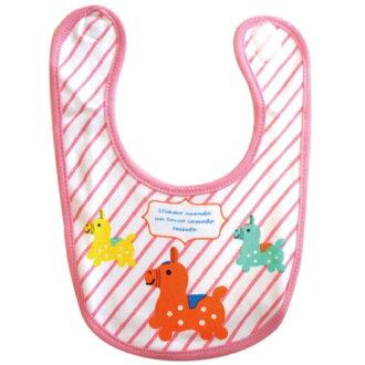 Rody stripes / minibabybib, bib, bib weekday delivery baby and birth celebration
