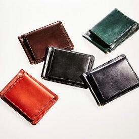【グレンロイヤル】マネークリップ コインケース付財布 全6色 (GLENROYAL ブランド メンズ レディース レザー 本革 コンパクト 二つ折りミニ財布)【名入れ(刻印)対象】