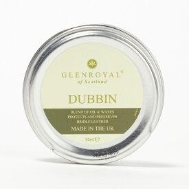 【グレンロイヤル】DUBBIN ブライドルレザー用ワックス (GLENROYAL ブランド レザーケア クリーム メンテナンス ブライドルレザー)