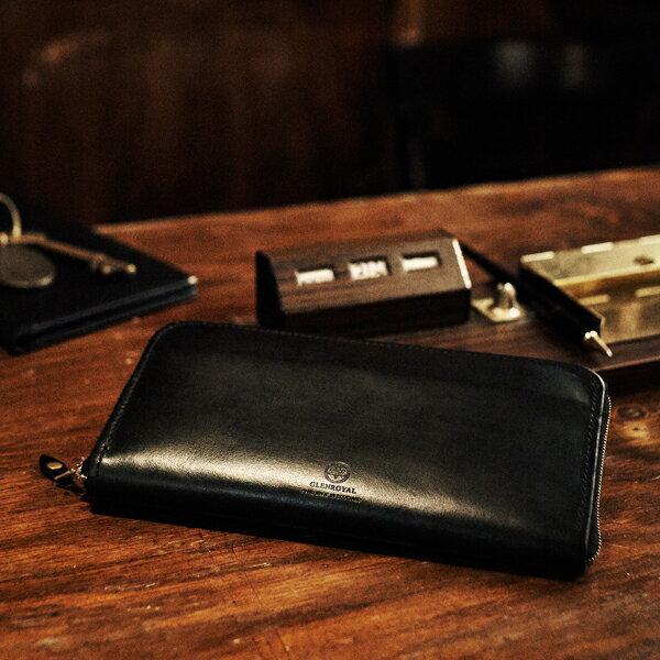 【GLENROYAL/グレンロイヤル】ZIP AROUND LONG WALLET(フルブライドル)(長財布 レディース メンズ レザー 本革 誕生日 財布 ファスナー 小銭 カードケース)