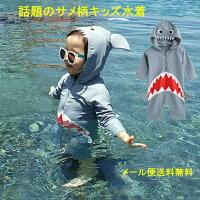 男の子女の子水着ベビー水着キッズ子供水着サメ柄水着ベビービキニ水着男の子水泳キッズ夏babyプレゼント・ギフト大人気SMLXLXXL