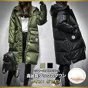 ダウンコート レディース アウター コート ロングコート 大きいサイズ 小さいサイズ ダウンジャケット 秋 冬 防寒 アウター ボア レディース