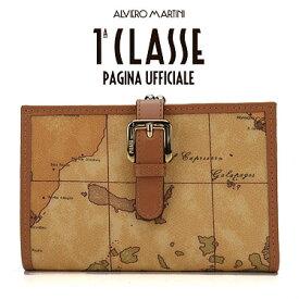 プリマクラッセ 財布 Prima Classe 二つ折り財布 がま口財布 C W009 6000 0010 GEO CLASSIC