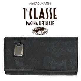 プリマクラッセ 財布 Prima Classe 長財布 W026 6426 GEO BLACK