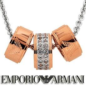 エンポリオ アルマーニ シルバーリングネックレス EMPORIO ARMANI ペンダント EG3045040