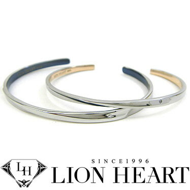 ライオンハート ペアブレスレット メンズ レディース LION HEART バングル 2本セット 04B124SL/04B124SM ステンレスアクセサリー