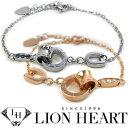 ライオンハート ペアブレスレット メンズ レディース LION HEART ブレスレット 2本セット 04B126SL/04B126SM ステンレスアクセサリー