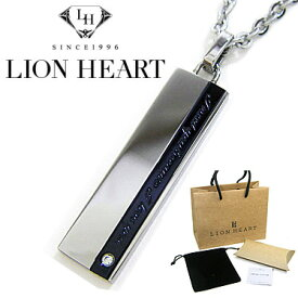 ライオンハート ネックレス メンズ LION HEART プレートペンダント 04N121SM ステンレスネックレス