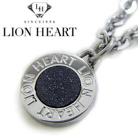 ライオンハート ネックレス メンズ LION HEART サークルペンダント 04N126SM ステンレスネックレス 【楽ギフ_包装】【楽ギフ_メッセ入力】【RCP】