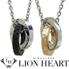 ライオンハート ペアネックレス メンズ レディース LION HEART ダブルリングネックレス 2本セット 04N135SL/04N135SM ステンレスネックレス