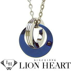 ライオンハート ネックレス メンズ LION HEART ダブルリングネックレス 04N153SM ステンレスネックレス