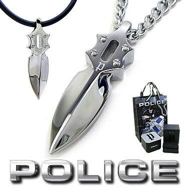 ポリス ネックレス POLICE キャスティングアローペンダント IMPACT 20575PSS02 シルバーカラー ステンレスネックレス 【楽ギフ_包装】【楽ギフ_メッセ入力】【RCP】