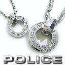 ポリス ペアネックレス メンズ レディース POLICE HALLOW ペンダント 2本セット 23365PSS01/25987PSS01 ステンレスネックレス...