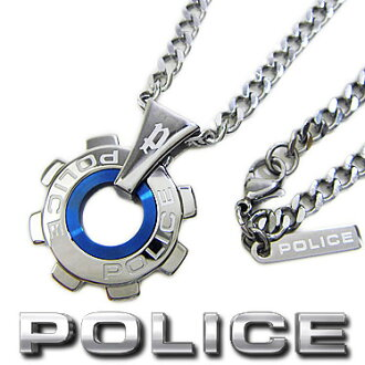 Police necklaces POLICE REACTOR ギアモチーフ pendant 24232 PSN 01 ステンレスネックレス