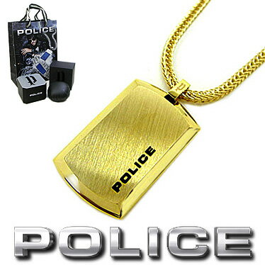 ポリス ネックレス POLICE PURITY プレートペンダント 24920PSG-A ステンレスネックレス【楽ギフ_包装】【楽ギフ_メッセ入力】【RCP】