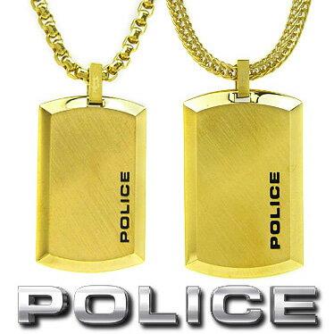 ポリス ペアネックレス メンズ レディース POLICE PURITY ペンダント 2本セット 24920PSG-A/25988PSG02 ステンレスネックレス 【楽ギフ_包装】【楽ギフ_メッセ入力】【RCP】