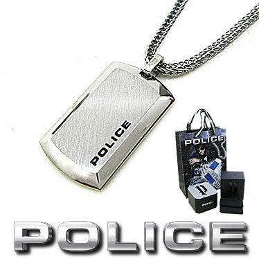 ポリス ネックレス POLICE PURITY プレートペンダント 24920PSS-A ステンレスネックレス 【楽ギフ_包装】【楽ギフ_メッセ入力】【RCP】