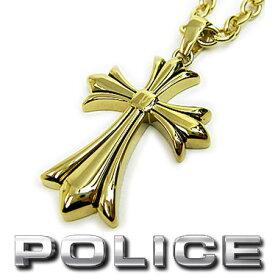 ポリス POLICE ネックレス GRACE クロスペンダント 25154PSG02 ステンレスネックレス ゴールドカラー