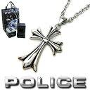 ポリス ネックレス POLICE GRACE クロスペンダント 25154PSS01 ステンレスネックレス 【楽ギフ_包装】【楽ギフ_メッセ入力】【RCP】