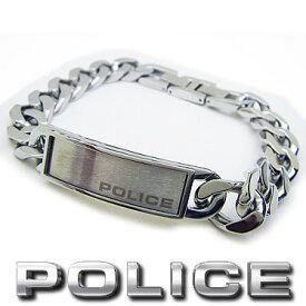 ポリス ブレスレット POLICE REVENGE 25485BSS01 ステンレスアクセサリー