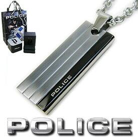 ポリス POLICE ネックレス INLINE プレートペンダント 25503PSS01 ステンレスネックレス