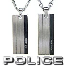 ポリス ペアネックレス メンズ レディース POLICE INLINE ペンダント 2本セット 25503PSS01/26076PSS01 ステンレスネックレス