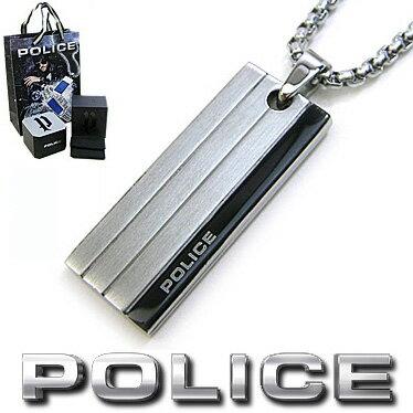 ポリス POLICE ネックレス INLINE プレートペンダント スモール 26076PSS01 ステンレスネックレス 【楽ギフ_包装】【楽ギフ_メッセ入力】【RCP】