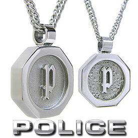 ポリス ペアネックレス メンズ レディース POLICE TOKEN ペンダント 2本セット pc26155pss/pc26377pss01