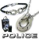 POLICE ポリス ネックレス 26311PSS01 ブレスレット 26310BSS01 セット ステンレスアクセアリー