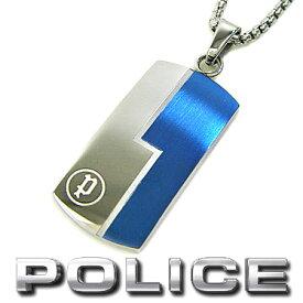 ポリス ネックレス POLICE メンズ プレート ペンダント GENERAL 26393PSSN3 ステンレス