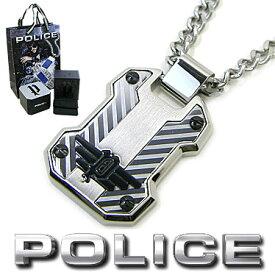 ポリス ネックレス POLICE メンズ プレート ペンダント BRUCKNER 26529PSS01 ステンレスネックレス