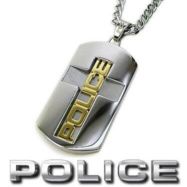 ポリス POLICE ネックレス ACCESS ペンダント 25557PSG02 ステンレスネックレス 【楽ギフ_包装】【楽ギフ_メッセ入力】【RCP】