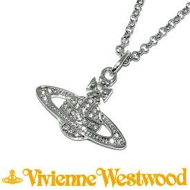 ヴィヴィアン ウエストウッド ネックレス Vivienne Westwood MINI BAS RELIEF ペンダント 752107B/1 (0017-01-02) シルバー