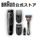 2019年新製品 BRAUN (ブラウン) 電動バリカン ヒゲトリマー BT3042 0.5mm幅 39段階長さ調節 水洗い可