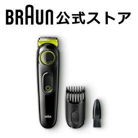 BRAUN (ブラウン) ビアードトリマー BT3021