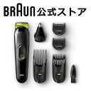 BRAUN (ブラウン) マルチグルーマー MGK3021 1台6役のフェイスケア(剃る・刈る・整える)