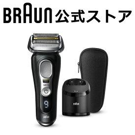2021年秋 新製品 BRAUN ブラウン メンズ 電気シェーバー シリーズ9Pro 9450cc アルコール洗浄システム搭載 付属品 (洗浄器 シェーバーケース) お風呂剃り対応 5つのカットシステムが1度でヒゲを剃りきる