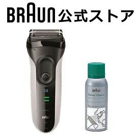 BRAUN (ブラウン) メンズ 電気シェーバー シリーズ3 3040s-W-SP 付属品 (シェーバークリーナー) お風呂剃り対応 マイクロコームがヒゲを捕らえる 送料無料 (沖縄・離島は除く)